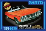 AMT 823 1969 Chevelle Convertible