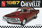 AMT 876 1-25 1967 Chevy Chevelle Pro Street
