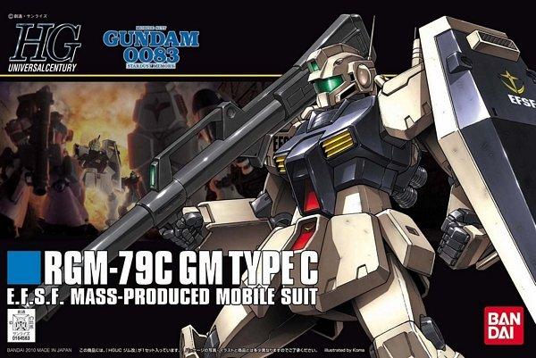 Bandai 109463 Ex-S Gundam Protoype HG