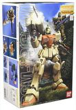 Bandai 103907 RGM-79 Mobile Suit MG