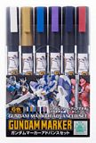 Bandai 124 Gundam Marker Advanced Set