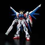 Bandai 210510 Build Strike Gundam RG