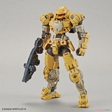 Bandai 5058189 bEXM-15 Portanova Yellow