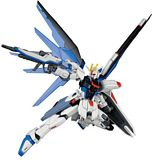 Bandai 196727 Hobby 1-144 HGCE Freedom Gundam Action Figure