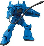 Bandai 202301 1-144 Ms-07b Gouf Land Battle Mobile Suite Model Kit