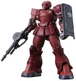 Bandai 216379 Ms-05 Zaku I Char Aznable Plastic Model Kit