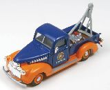 Classic Metal Works 30403 Chevrolet Tow Truck Gulf Oil