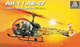 Italeri 0095 AH1 AB 47 Light Helicopter