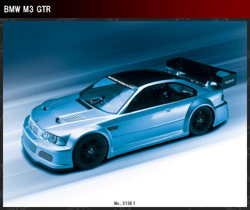 Bmw M3 Gtr: AKPWEHKG: Bmw M3 Gtr Race Car
