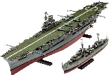 Revell 05149 HMS Ark Royal