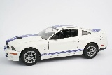 Revell 07243 Shelby GT 500
