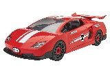 Revell 451000 Race Car Junior