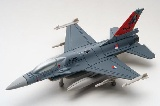 Revell 851368 Snap F16 Fighting Falcon