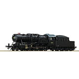 Roco 72144 DSB Steam Locomotive Litra N