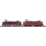 MiniTrix 12506 Double Unit Electric Locomotive BR 155 DB