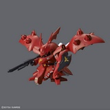 Bandai 225764 NIGHTINGALE
