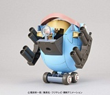 Bandai 5055723 CHOPPER ROBO