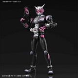 Bandai 5056762 Kamen Rider ZI-O