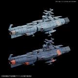 Bandai 5056766 11 Star Blazers - UNCF D-1