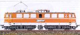 Brawa 02353 Electric Locomotive GFM
