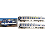Fleischmann 881903 3-piece set National Express NX Rail