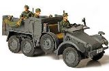 FORCES OF VALOR 80080 GERMAN KFZ 70 PERSONNEL CARRIER