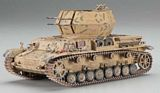 Forces of Valor 80051 GERMAN FLAKPANZER IV WIRBELWIND Normandy 1944