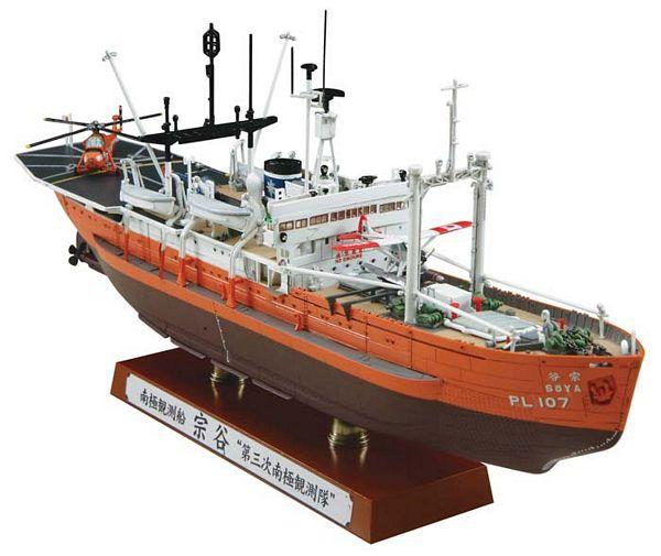 Hasegawa 40023 Antarctica Observation Ship SOYA