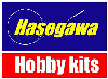 Hasegawa models of first class quality, large selection of airplanes