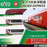 Kato 101145 Glacier Express Train Set