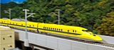 Kato 10897 Doctor Yellow JR Shinkansen 4 Cars Set