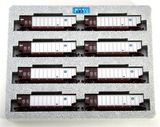N Freight Car Sets