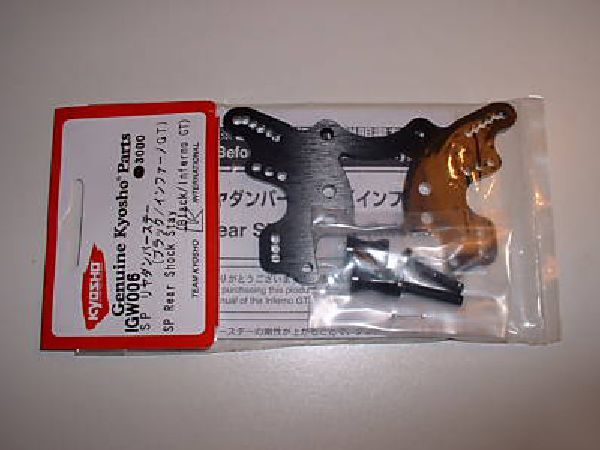 Kyosho IGW006 SP Rear Shock Stay Black InfernoGT