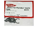 Kyosho 1394 E Ring E11 0MM 10