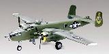 pre 1950 airplanes plastic kits