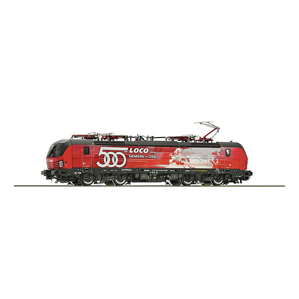 Roco 73907 Electric locomotive 1293 018-8 ÖBB