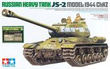 Tamiya 25146 Russian Tank JS2 1944 with ABER PE Parts