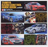 Tamiya 64320 2004 Radio Control Catalog Guide Book
