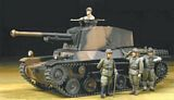 Tamiya 25107 Japanese Type 3 Medium Tank Chi Nu with 4 Figures