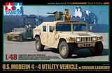 Tamiya 32567 US Modern 4x4 Utility Vehicle