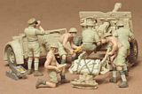 Tamiya 35046 British 25 pdr. Field Gun Kit