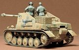 Tamiya 35060 German Sdkfz 131 MarderII SP