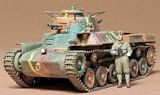 Tamiya 35075 Japanese Tank Type 97 Kit