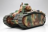 Tamiya 35287 B1 bis German Army