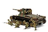 Tamiya 35331 Japan Self-Propelled Gun