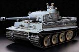 Tamiya 56010 RC Tiger I DMD/MF01 Accessory