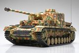 Tamiya 56026 RC German PzKw IV AusfJ with Option Kit