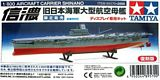 Tamiya 89570 1-25 Shinano Aircraft Carrier