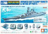 Tamiya 89795 Japanese Battleship Yamato W-Detail Up Parts