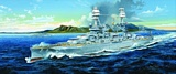 Trumpeter 03701 USS Arizona BB39 Battleship 1941